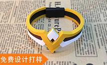 usb充电数据线硅胶手环