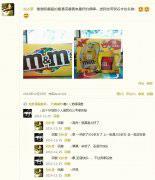 M豆巧克力公司